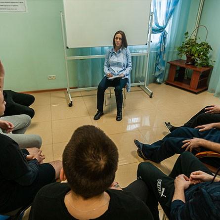 Реабилитационный Центр в Самаре и Самарской области