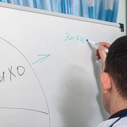 Лечение от спайса в Самаре и Самарской области